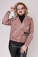 Куртка женская с экокожи Prada 902