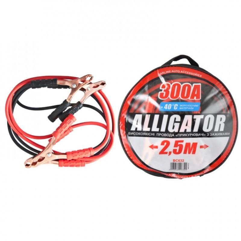 Пускові проводу ALLIGATOR BC632 CarLife 300A 2,5 м сумка
