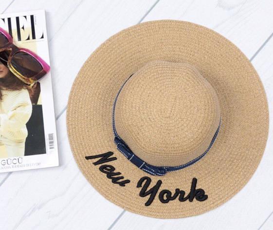 Шляпа женская пляжная New York бежевая с  лентой, фото 2