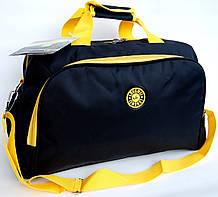 Спортивная, дорожная сумка. Унисекс. КСС39