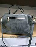 Стильная женская сумка. Сумка через плечо. КС66, фото 9