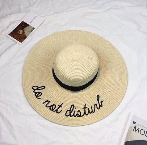 Шляпа женская пляжная Do not disturb, фото 2