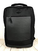 Качественный мужской рюкзак с системой Антивор и USB переходником РК21