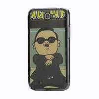 Чехол накладка пластиковый на на Samsung Galaxy Note II N7100 Gangnam Style