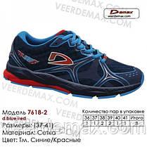 Женские кроссовки сетка Veer Demax размеры 36-41