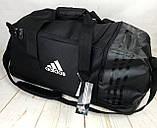 Большая дорожная сумка Adidas. Сумка в дорогу. Спортивная сумка. КСС13, фото 2