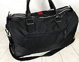 Городская сумка. Дорожная сумка. Сумка для поездок, путешествий КСС61-1, фото 3