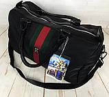 Городская сумка. Дорожная сумка. Сумка для поездок, путешествий КСС61-1, фото 5