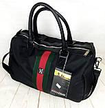 Городская сумка. Дорожная сумка. Сумка для поездок, путешествий КСС61-1, фото 7