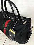 Городская сумка. Дорожная сумка. Сумка для поездок, путешествий КСС61-1, фото 9