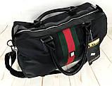 Городская сумка. Дорожная сумка. Сумка для поездок, путешествий КСС61-1, фото 10