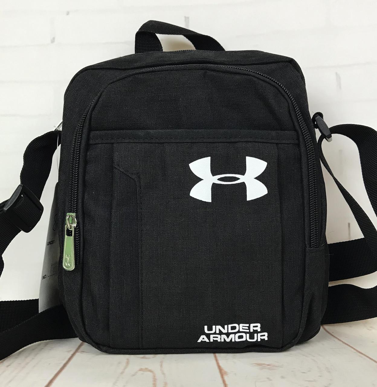 Спортивная сумка-барсетка через плечо Under Armour .Тканевая сумка. КС119