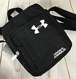 Спортивная сумка-барсетка через плечо Under Armour .Тканевая сумка. КС119, фото 2