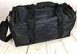 Небольшая спортивная сумка без логотипа с отделом для обуви. Раз.44*26*21см КСС28, фото 2
