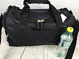 Небольшая спортивная сумка без логотипа с отделом для обуви. Раз.44*26*21см КСС28, фото 5