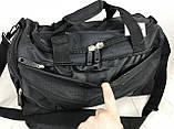 Небольшая спортивная сумка без логотипа с отделом для обуви. Раз.44*26*21см КСС28, фото 6