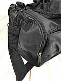 Небольшая спортивная сумка без логотипа с отделом для обуви. Раз.44*26*21см КСС28, фото 7