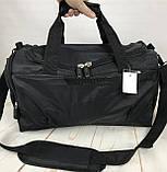 Небольшая спортивная сумка без логотипа с отделом для обуви. Раз.44*26*21см КСС28, фото 9