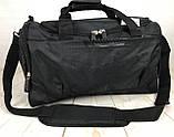 Небольшая спортивная сумка без логотипа с отделом для обуви. Раз.44*26*21см КСС28, фото 10