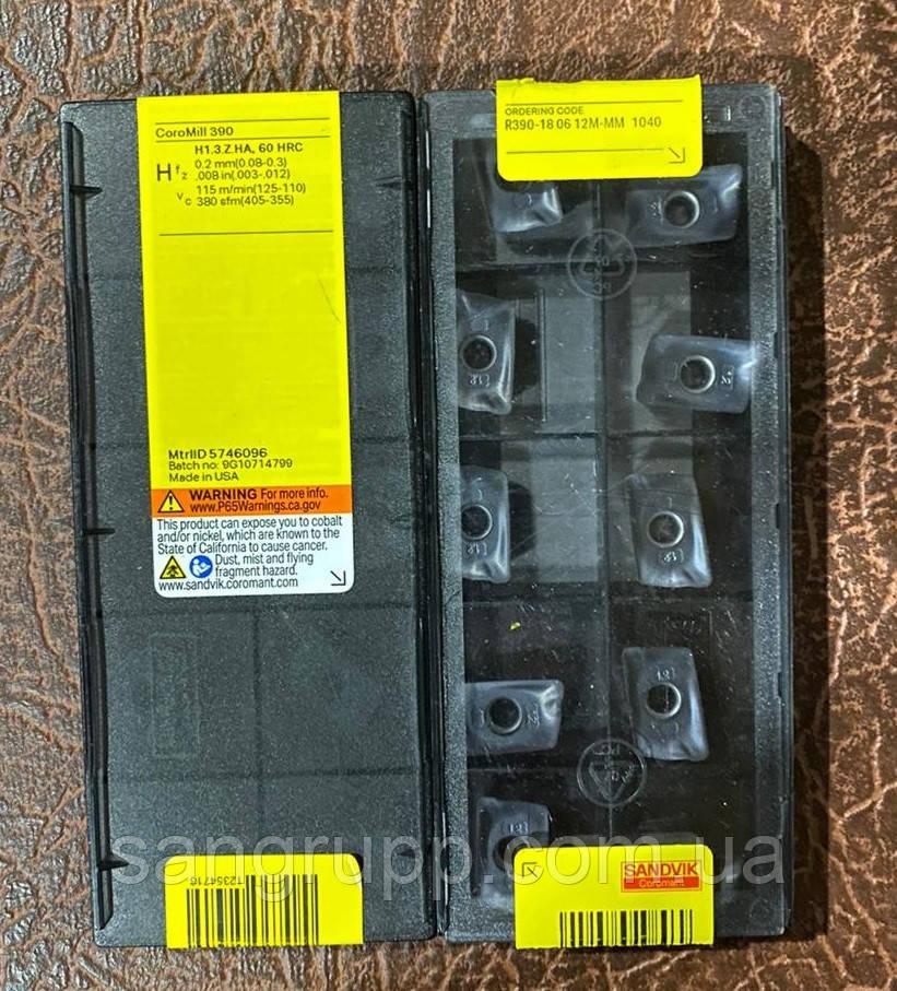 Пластина твердосплавная SANDVIK R390 180612M-MM 1040