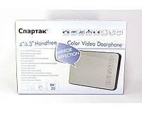 Видеодомофон зеркальный Спартак  JS 438 сенсорный LCD монитор Серебристый