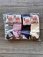 Шшкарпетки бавовна Kidsbella підліткові дитячі для дівчаток 6-7,8-9,10-11,12-13 років 12 шт уп мікс 4 кольорів, фото 2