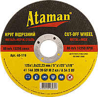 Круги отрезной по металлу Ataman 41 14А 125*1.2*22