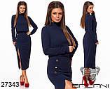 Элегантный костюм с укороченным топом и облегающей юбкой с разрезом, 3цвета.  р.42,46 код 638Д, фото 2