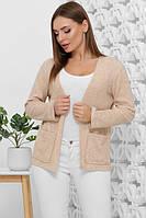 Женская стильная кофта кардиган размеры с 42-52 бежевого цвета