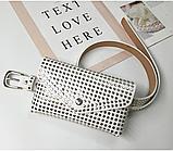 Молодежная женская сумка на пояс.Поясная сумка-кошелек.Белая КС108-1, фото 8