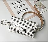 Молодежная женская сумка на пояс.Поясная сумка-кошелек.Белая КС108-1, фото 9