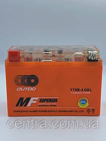 Аккумулятор мото Outdo 8Ah YT9B-4 GEL
