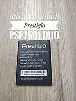 Аккумулятор Prestigio PSP7501 DUO