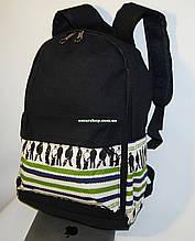 Молодежный городской рюкзак. Мужской рюкзак с принтом. Женский портфель. Сумка. СР07