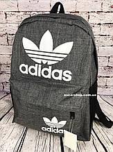 Спортивный рюкзак Адидас. Мужская сумка. Портфель. Небольшой рюкзак Аdidas. СР5-11