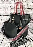 Набор кожаных сумок 2 в 1. Кожаная женская сумка alex rai. женский клатч Алекс Рей. Женский портфель. СЛ33
