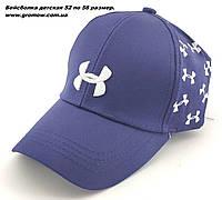 Детская бейсболка кепка хлопок 52 по 56 размер бейсболки детские