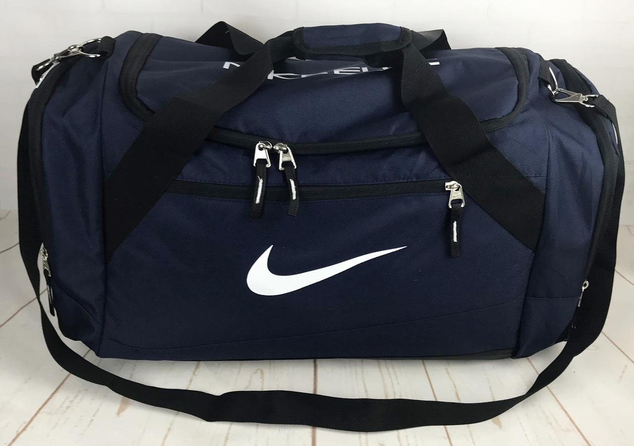 Велика дорожня сумка Nike. Велика спортивна сумка .Сумка в дорогу.Розмір 60 на 29см КСС93