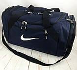 Велика дорожня сумка Nike. Велика спортивна сумка .Сумка в дорогу.Розмір 60 на 29см КСС93, фото 3