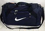 Велика дорожня сумка Nike. Велика спортивна сумка .Сумка в дорогу.Розмір 60 на 29см КСС93, фото 9