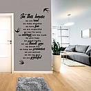 Текстовая наклейка In this house 2 с птицами, (наклейка на стіну В нашому домі, стикер В нашем доме), фото 4