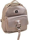 Женский рюкзак серебро. Размер 28*25*15. Детский портфель. Женская сумка Alex Rai. СЛ7, фото 5