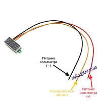 Вольтметр цифровой DC 0-100В, зеленый, 0,28', без корп., три вывода  - Распродажа