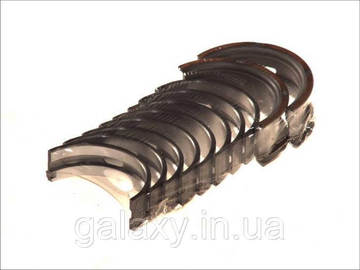 Вкладыши коренные +0,75 VW / AUDI 0,9-1,8 бенз. ;1,6D/TD 4 цилинд.