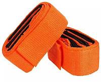 Ремни для переноса мебели Carry Furnishings Easier Оранжевые