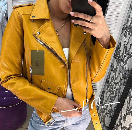 Коротка шкіряна куртка, фото 2