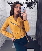 Коротка шкіряна куртка, фото 3