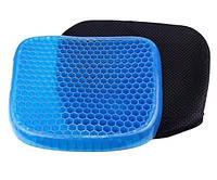 Ортопедическая гелевая подушка EGG SITTER с чехлом Синий