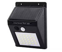 Сенсорный светильник LED-лампа на солнечной батарее Solar BG102-30 LED Черный