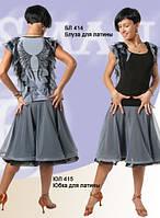 Блуза для Латины БЛ-414 (р.44)